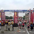 Fan Fest Stuttgart